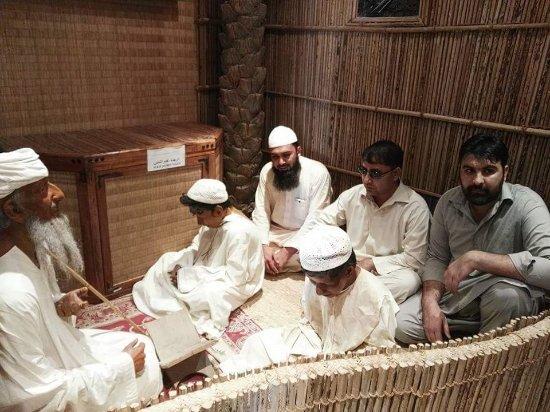 Hatta Heritage Village: student room
