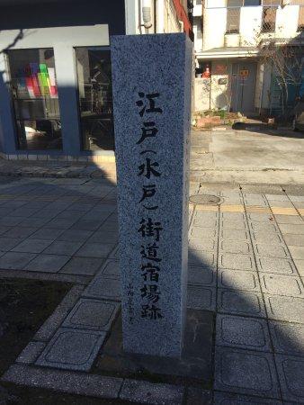 Edo (Mito) Kaido Shukuba Monument