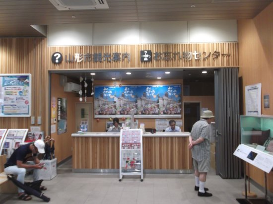 Yamagata Station Tourist Information Center