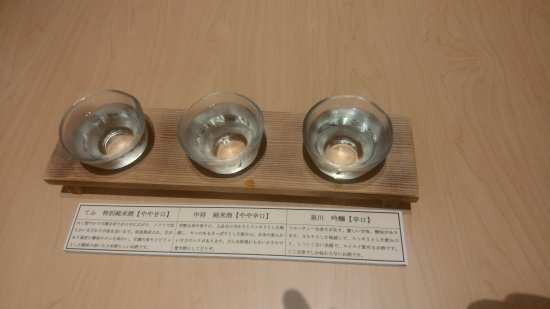 Bandai-machi, Japonia: DSC_0045_large.jpg