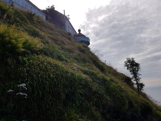 Maloy, นอร์เวย์: Fyret med fyrbyggningen og utsikt
