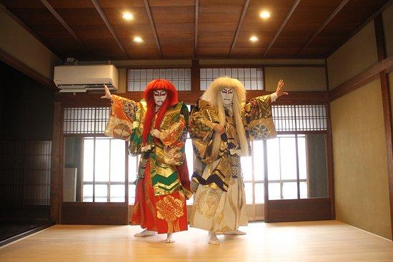 Coto Kabuki
