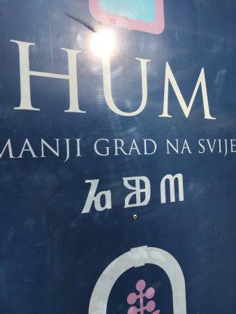 Бузет, Хорватия: photo1.jpg