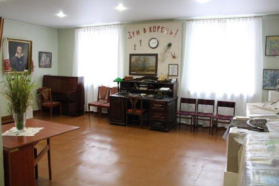 Arhangelsk Literature Museum