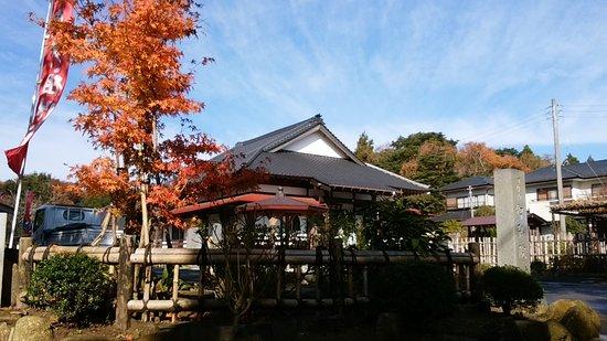Oamishirasato, Japan: 智弘院