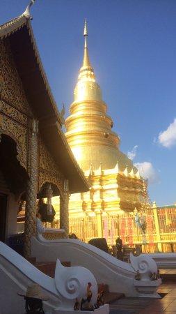 Wat Phra That Hariphunchai: photo0.jpg