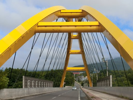 Niseko Ohashi Bridge