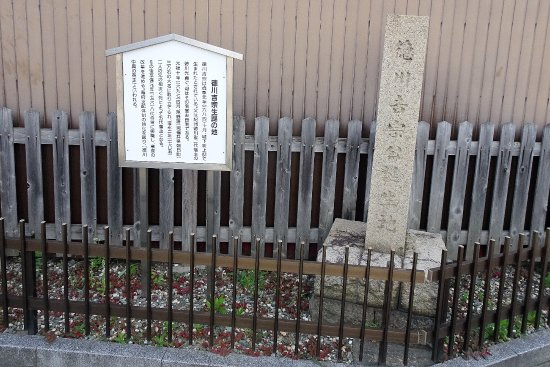 Birthplace Monument of Tokugawa Yoshimune