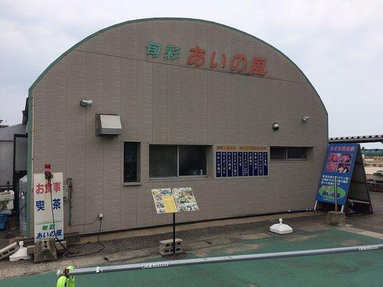 Imizu, Japón: photo0.jpg
