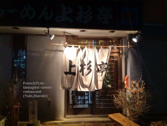 Ramen Uesugitei : Uesugitei ramen restaurant (Yuki,Ibaraki) - FrancisTLim