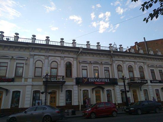 House of Zhbanov and Verkholentsev