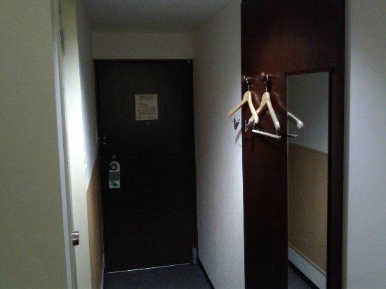 Aizuwakamatsu Century Hotel: 客室1。