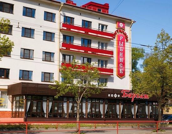 Гостиничный комплекс Рыбинск