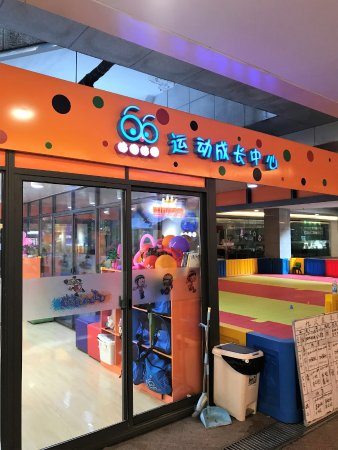 ‪Bao daxiang children Shopping Center (96 square)‬