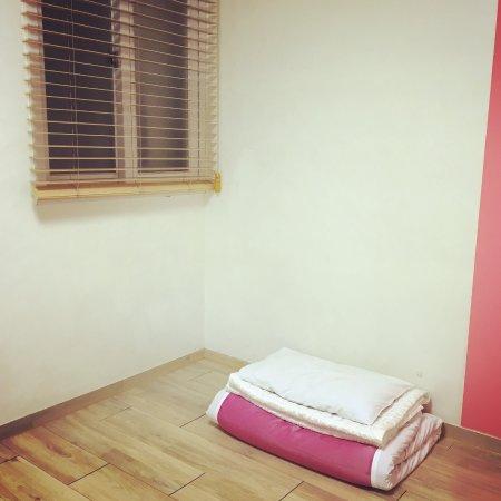 Ari House Myeongdong : Futon bed