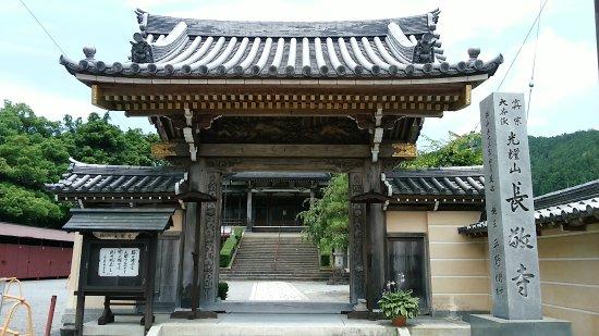 Chokyoji Temple
