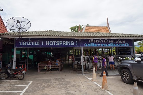 Wat Wang Khanai Hot Spring