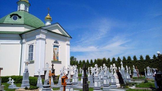 Pochayev, Ucrânia: Почаев, Свято-Духов скит, монастырское кладбище