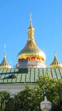 Pochayev, Ucrânia: Почаев, Свято-Успенская Лавра
