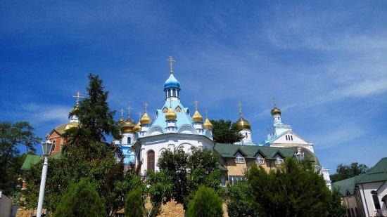 Pochayev, Ucrânia: Почаев, Свято-Духов скит