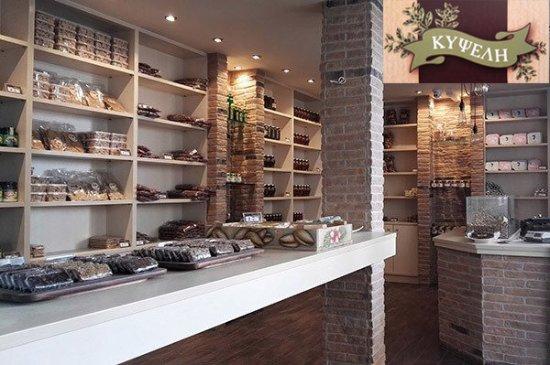 Kipseli - Nuts Cellar