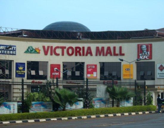 Entebbe, Uganda: Il centro commerciale