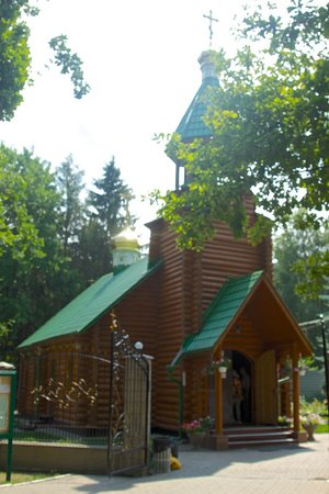 Saint Seraphim Church