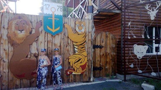 Mariupol, Ukraina: Центральный вход