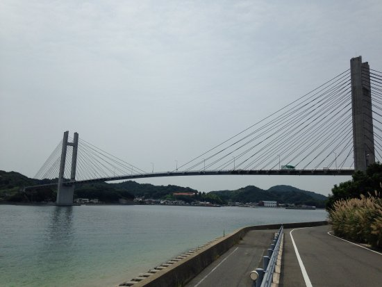 Yuge Ohashi Bridge Memorial Park