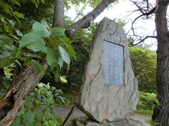 Takuboku Monument