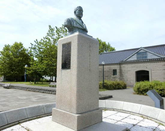 Hiroi Isami Monument
