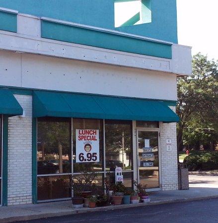 Buffalo Grove, IL: entrance to Hakuya Sushi