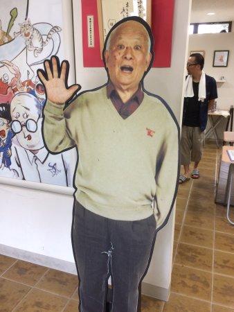 Mizuki Shigeru Museum: photo1.jpg