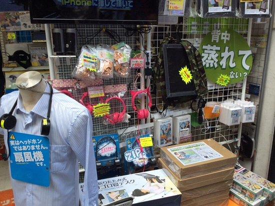 Thanko Rare-mono Shop Akihabara Sohonten
