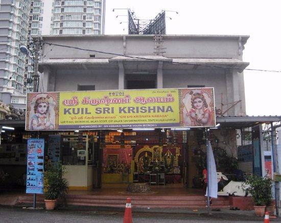 Kuil Sri Krishna