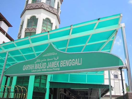 Qaryah Masjid Jamek Benggali