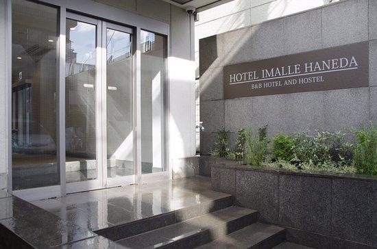 Hotel Imalle Haneda