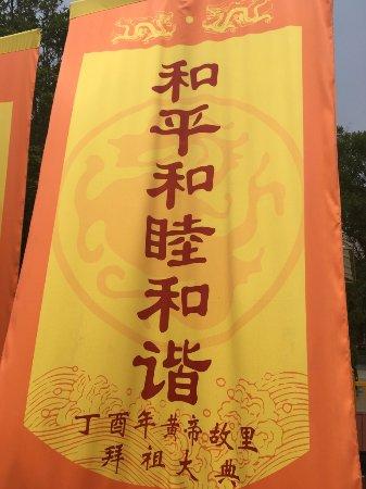 Xinzheng, China: 大陸人很會寫這種標語