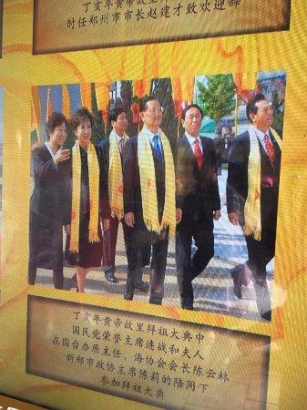 Xinzheng, China: 照片中的人是連戰