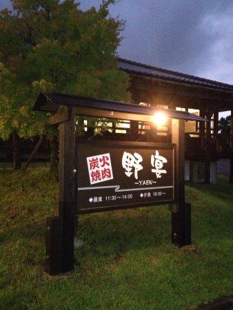 久住高原 コテージ, photo0.jpg