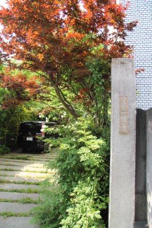 Itto-ji Temple