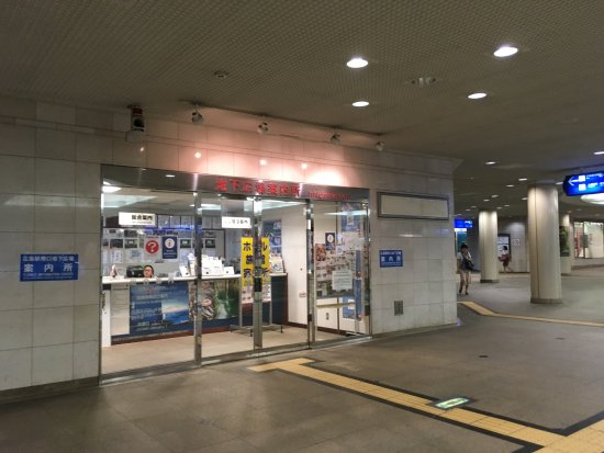 Hiroshima Station South Exit Chikagai Hiroba Information Center
