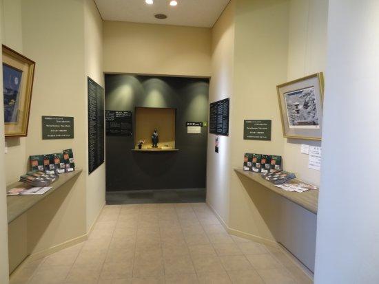 Goto Sumio Art Museum
