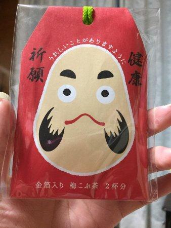 Hofu, Japan: photo0.jpg