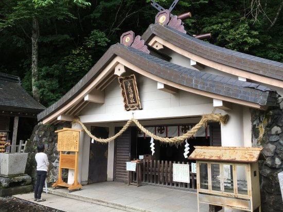 Togakushi Shrine Okusha