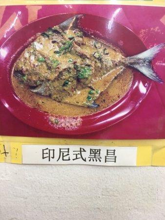 Yow Hoo Restaurant: photo0.jpg