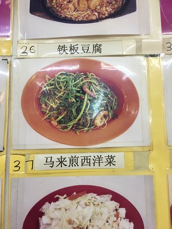 Yow Hoo Restaurant: photo2.jpg