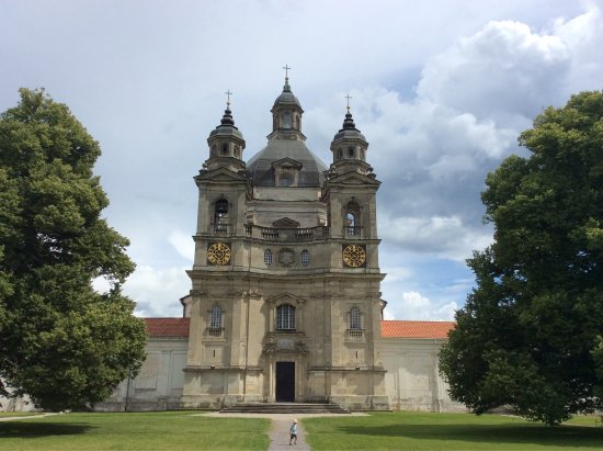 Pazaislis Monastery: photo0.jpg