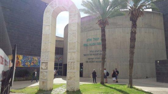Ginosar, Israel: Yigal Alon Museum - Israel