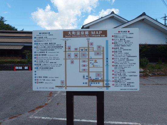 Omachi Onsenkyo